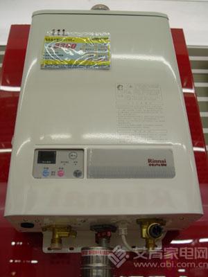 林内REU-11FEA燃气热水器