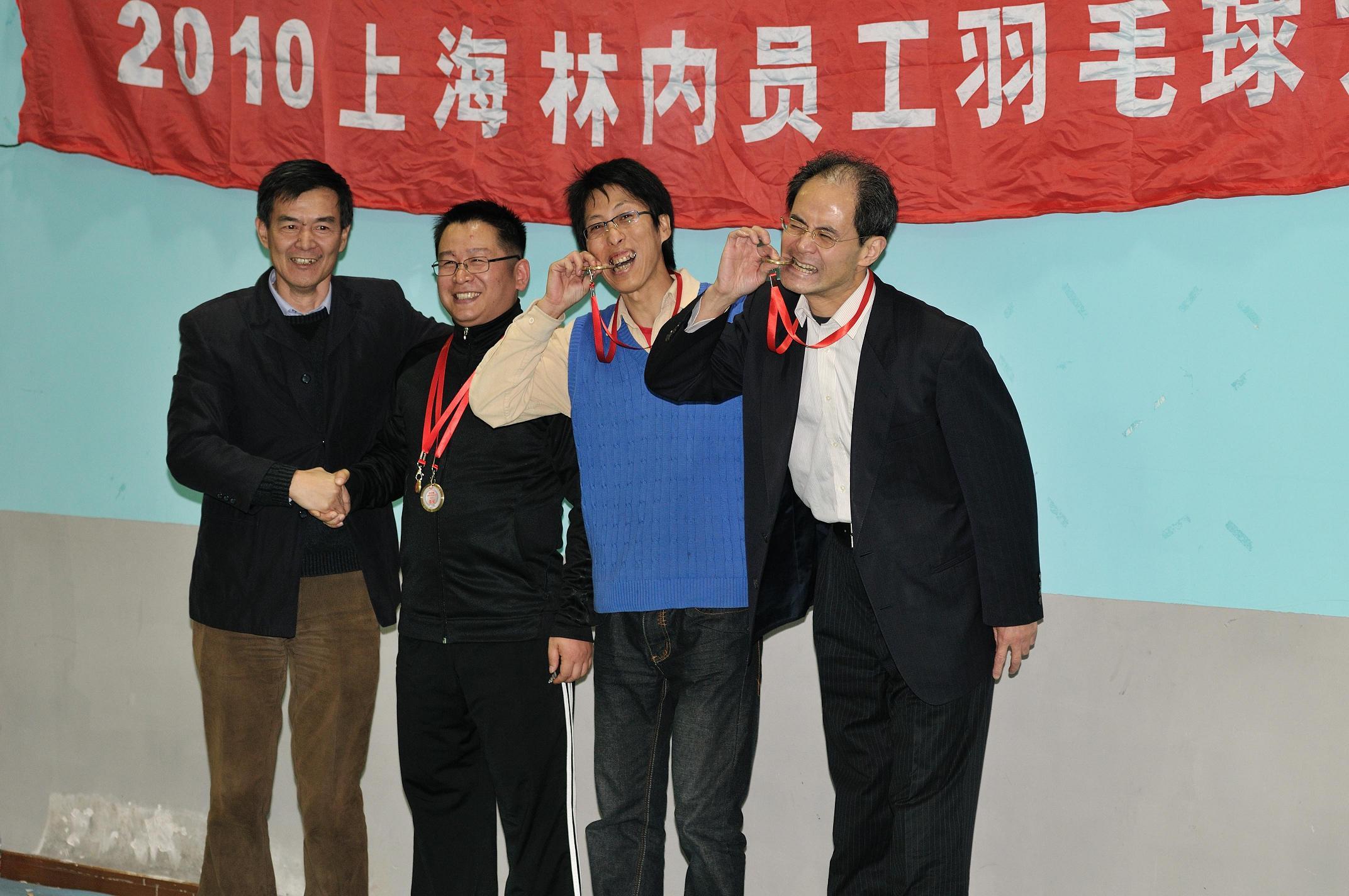 上海林内2010年员工羽毛球大赛圆满结束