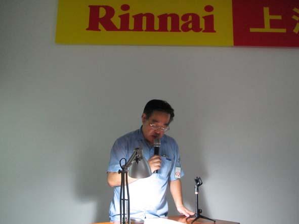 上海林内举行2011年度质量强调月动员大会