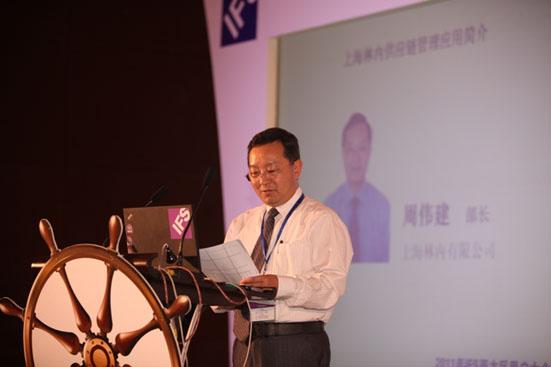 上海林内被IFS公司评为2011 IFS最佳行业应用奖