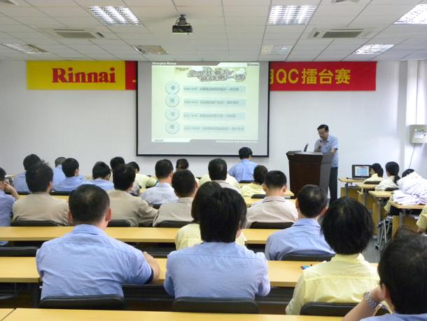 上海林内国庆志愿者体验活动
