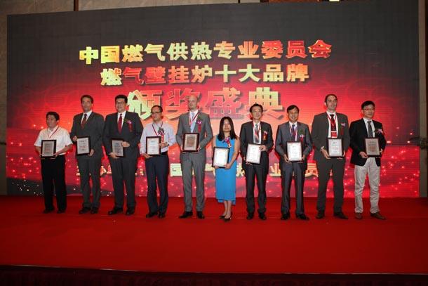 林内荣获中国燃气壁挂炉十大品牌